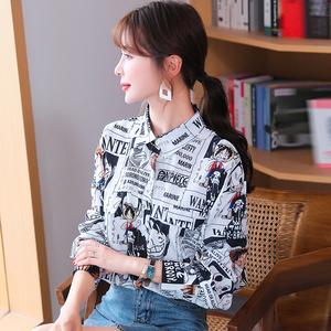 TS36392#衬衫女设计感小众长袖新款秋季韩版宽松复古上衣