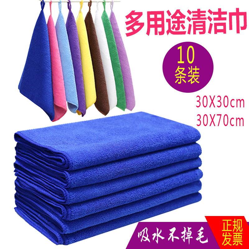 保洁专用毛巾吸水不掉毛加厚抹布擦地擦桌子厨房用品家用家务清洁
