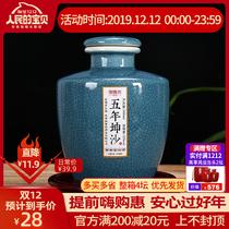 董酒纯粮固态贵州传统白酒125ml号125ml6号5度54酒厂自营品鉴套装