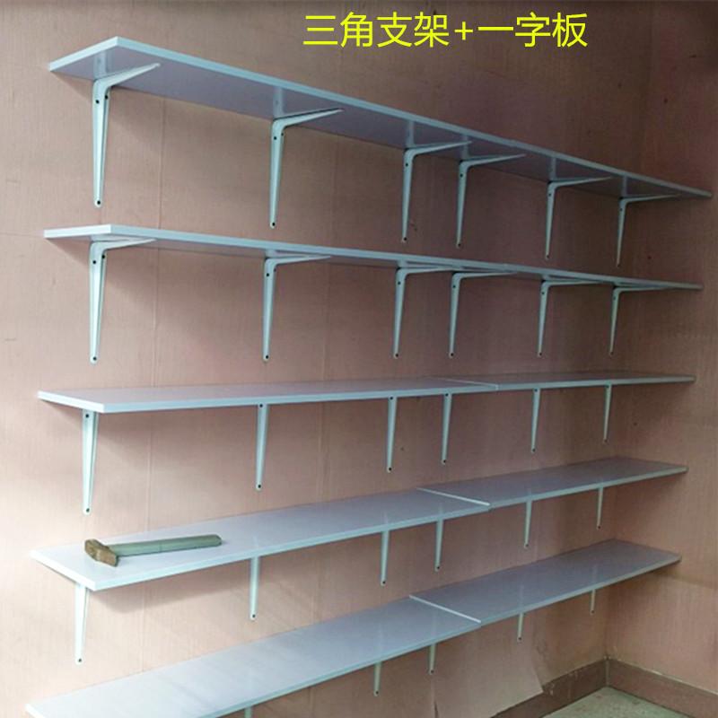 服装店货架一字板层板包包鞋店搁板烤漆板壁挂隔板折边木板墙木架图片
