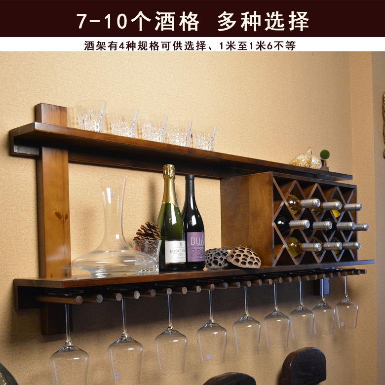 酒架手工瓶装多层乔迁吧台展示架自由组合实木壁挂靠墙新款样板房