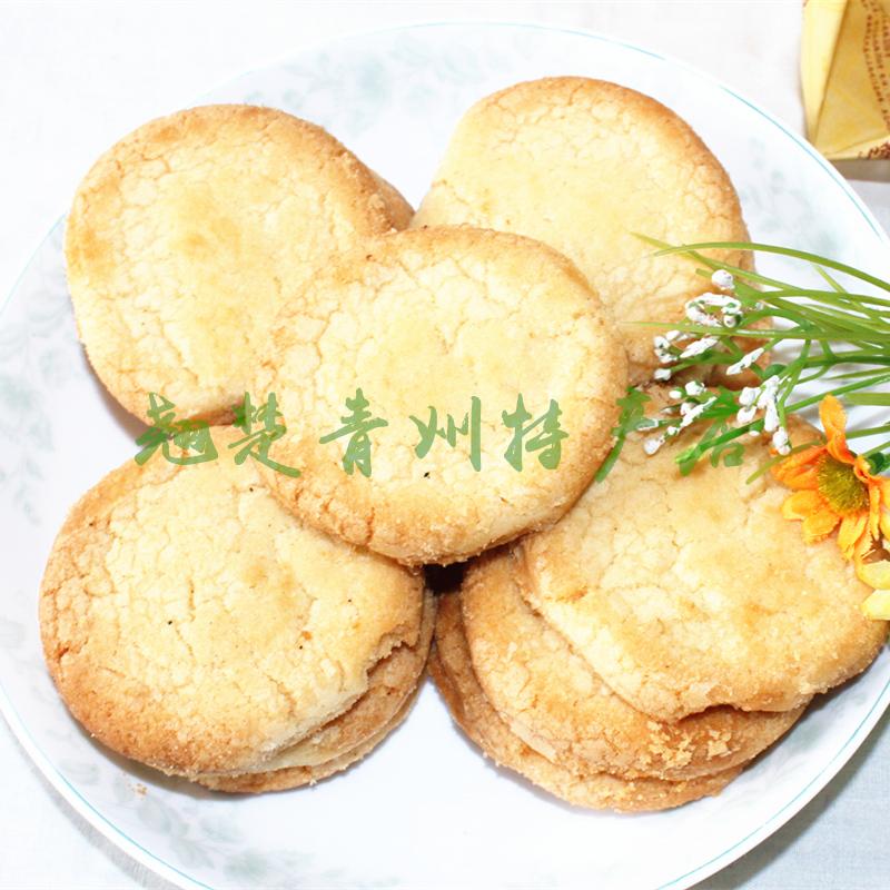 桃酥点心山东青州特产青府永盛糕点清真桃酥回族手工制作传统糕点