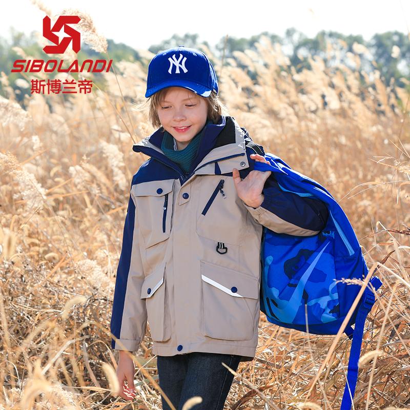 Спортивная одежда для детей Артикул 584153530292