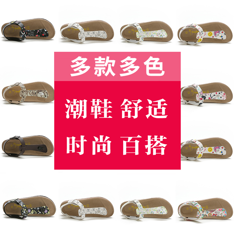 Package mail summer lovers flat bottomed antiskid cork sandals for casual wear