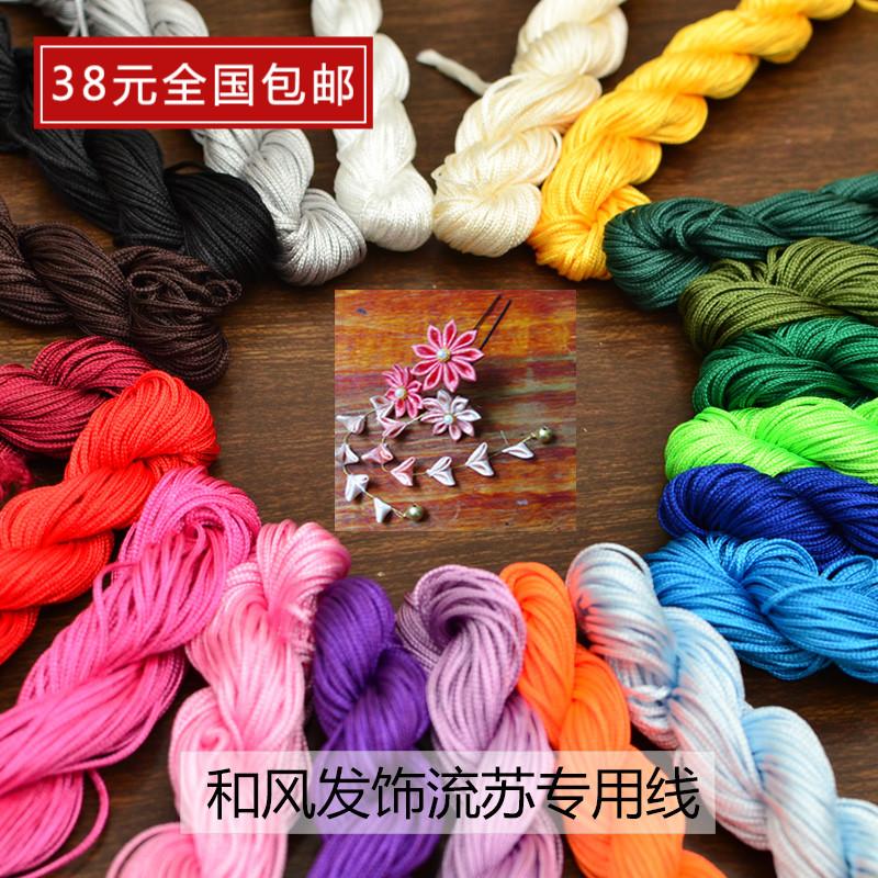手工绳DIY材料中国结线材编织配件玉线吊坠涤纶线绳子25米/捆20色