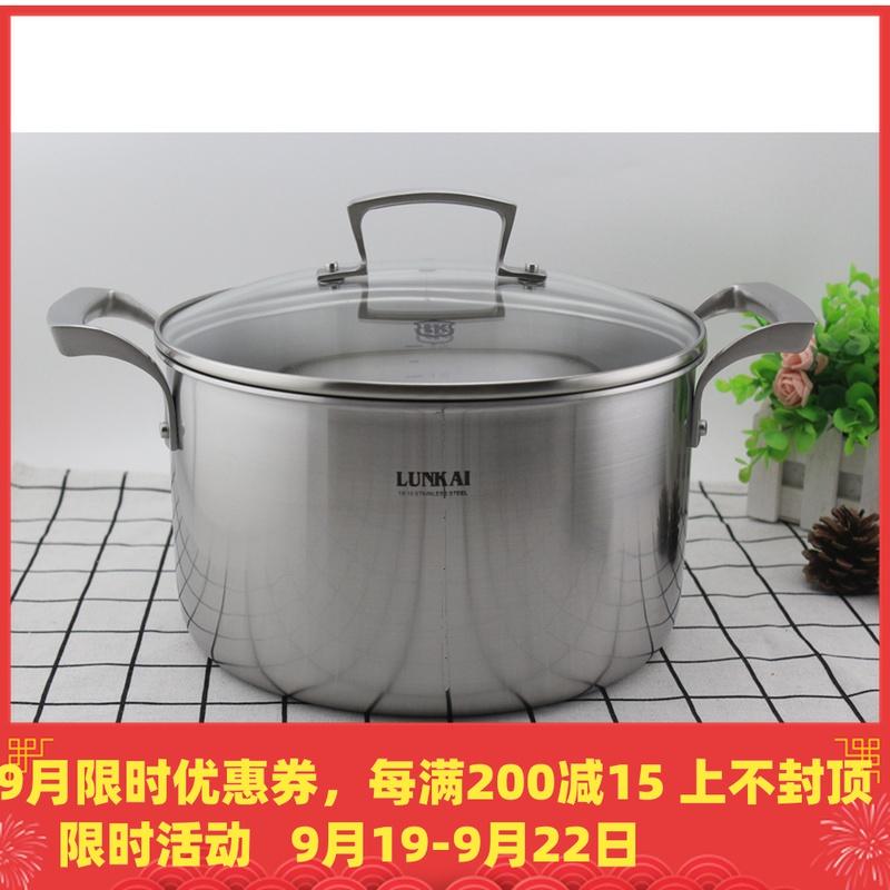 出口英国18-10不锈钢汤锅 煲炖熬煮滚汤锅 汤煲 炖煲三层钢202426