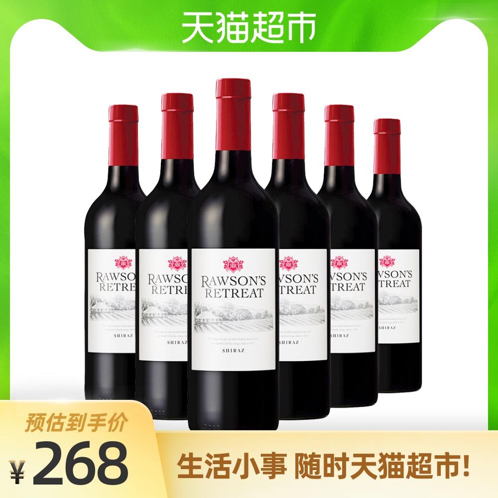洛神山庄西拉红酒750ml*6瓶澳洲进口整箱奔富同门