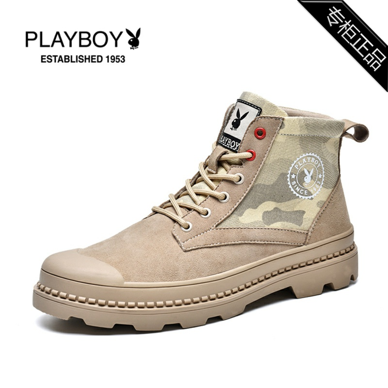 Counter brand mens shoes spring and autumn outdoor leisure shoes high top camouflage pattern tooling shoes student personality versatile fashion shoes