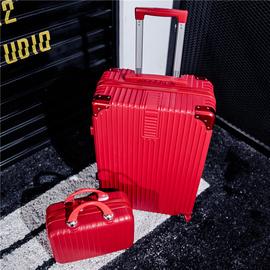 结婚箱子母箱陪嫁红色行李箱铝框拉杆女密码新娘婚礼嫁妆压箱一对