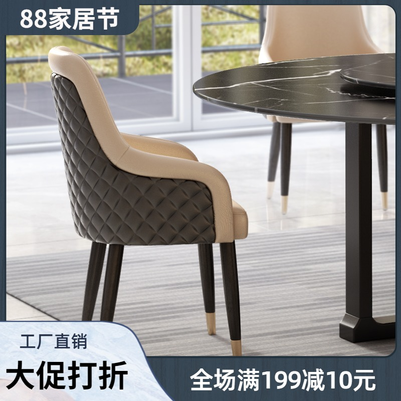High grade dining chair restaurant light luxury simple Nordic chair hotel leisure armchair solid wood gold-plated leather cloth