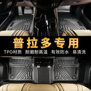 丰田普拉多脚垫5座7座全包围霸道4700防水耐磨定制专车专用脚垫