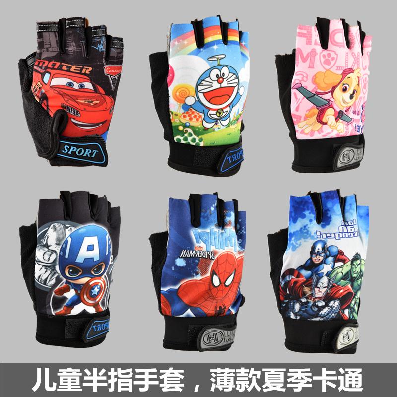 Мужские перчатки без пальцев Артикул 616042210087