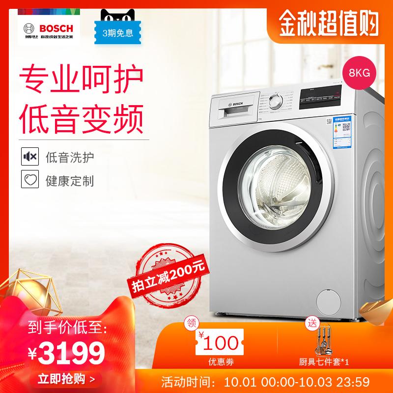 Bosch/博世 WAN242E80W 8公斤全自动变频家用滚筒洗衣机