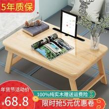 デスクチェアは、生徒の机と椅子デスクシンプルな女の子に合うコンピュータ小さなテーブル子供のための木製のライティングデスクに座ってベッドの寮怠惰な学生を折りたたみ、簡単なホーム