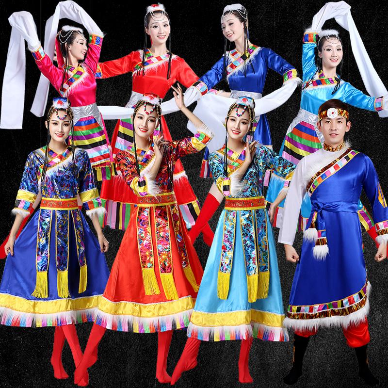 少数民族服装舞台演出服水袖舞蹈裙广场舞衣服藏族舞蹈演出服装女