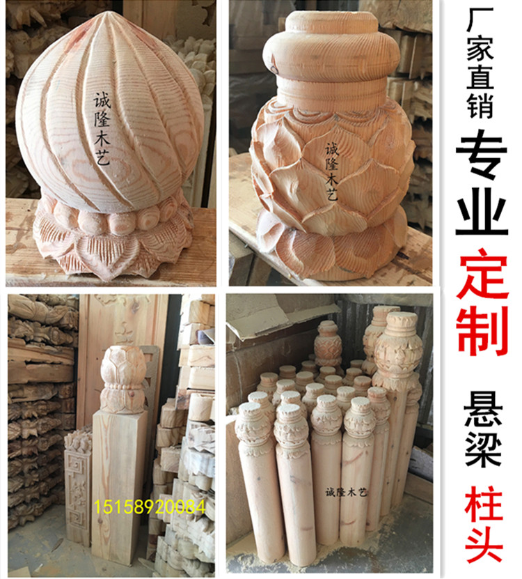 Dongyang wood carving solid wood hanging beam column head Chinese style hanging beam hanging ancient building decoration sparrow beam supporting bucket arch