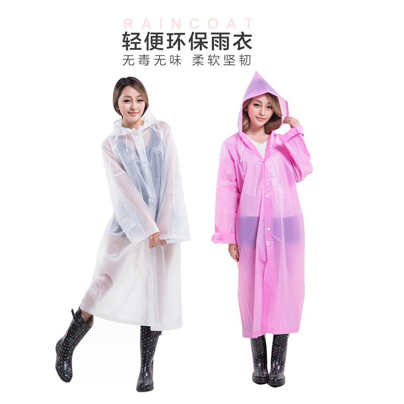 11-23新券非一次性成人便携加厚旅游套雨衣