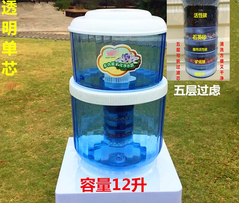 饮水机净水桶家用台式温热自来水净水器直饮净水器陶瓷净化过虑桶