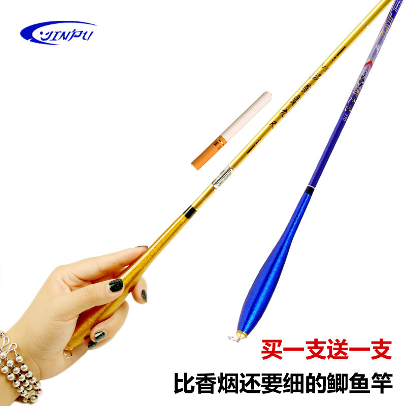 极细鲫鱼竿日本进口碳素台钓鱼竿手竿超轻超细2.76.3.64.5.4米37
