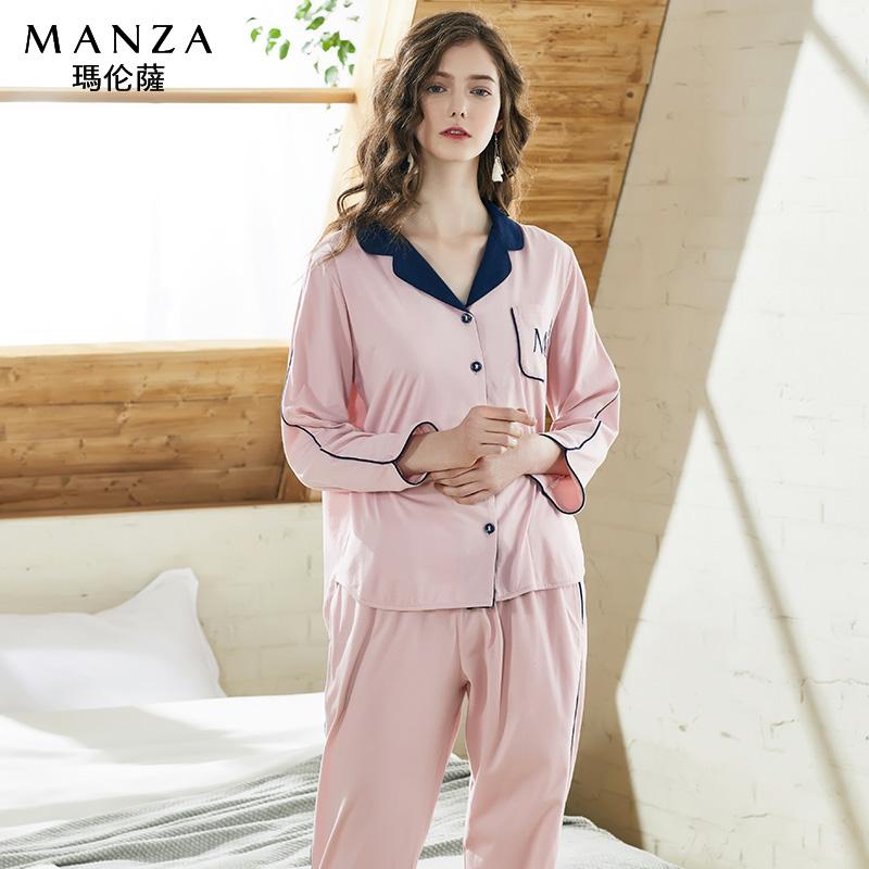 玛伦萨睡衣女纯棉2018春季新款长袖开衫翻领全棉长裤家居服套装