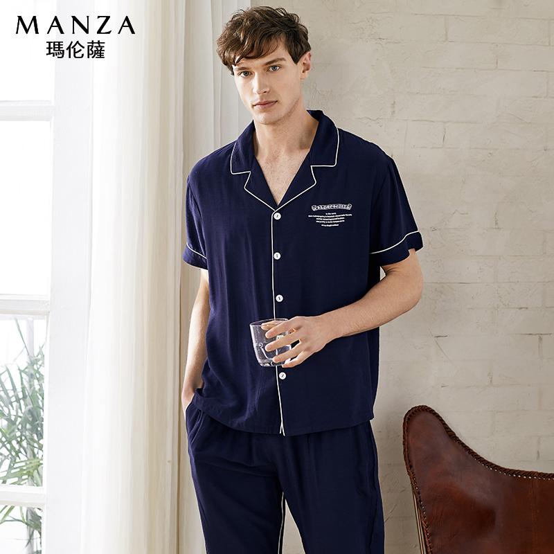 玛伦萨睡衣男士夏季新款短袖开衫纯色简约休闲长裤家居服套装