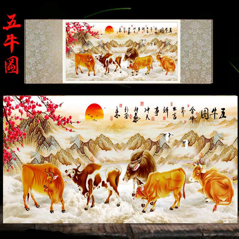 Китайская живопись Артикул 545309581420