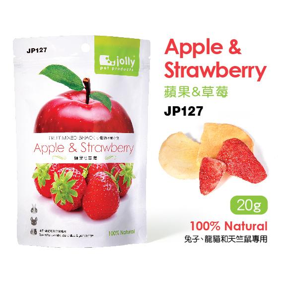 香港Jolly 苹果草莓20g 含维生素A C B兔子仓鼠豚鼠龙猫零食JP127
