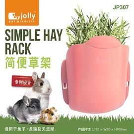 Jolly祖莉 兔子龙猫天竺鼠荷兰猪外置草架 减少牧草浪费宠物用品图片