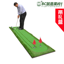 Indoor Golf Mini Green Practice device Two-lane putter practice for daily training BC GOLF