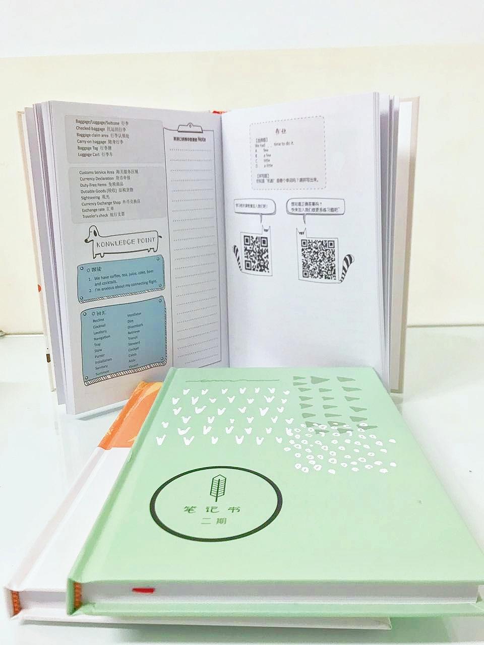英语口语笔记书(全套,共3期)精装订3本,共600页,只剩1、4期