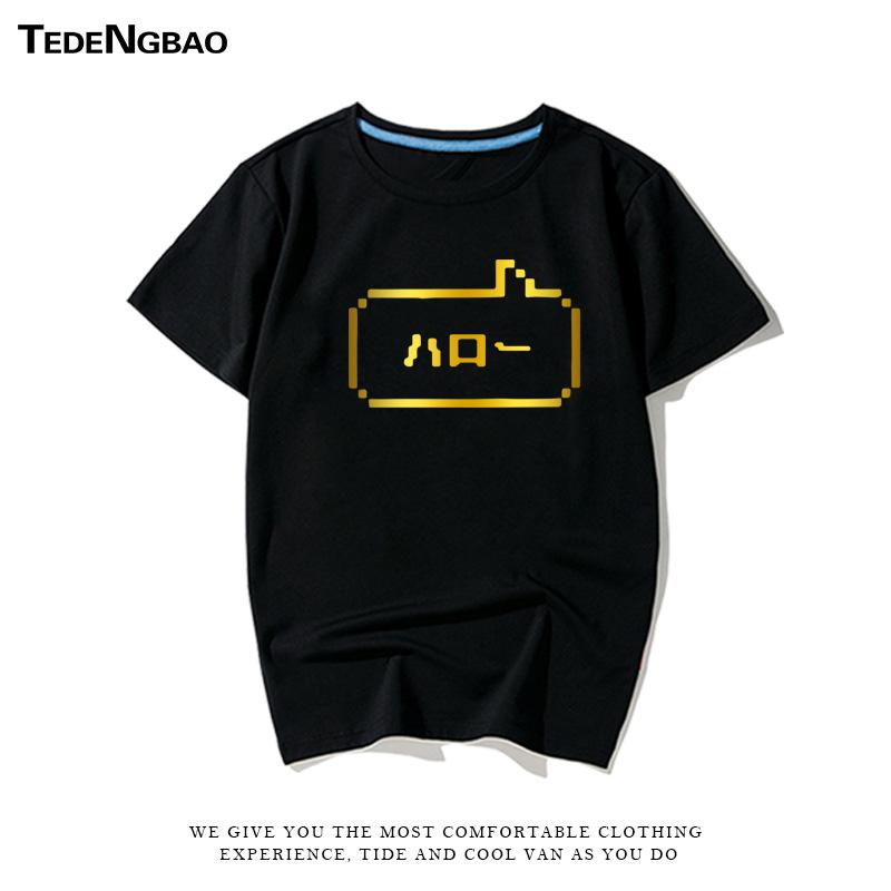 动漫简约印花短袖夏季 HELLO 二次元像素风日文原创T恤男短袖