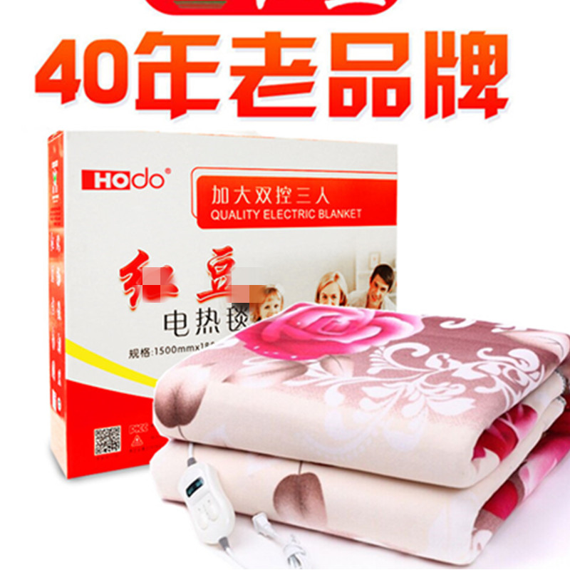 Hodo electric blanket double control temperature regulation safety non radiation university dormitory single low power electric mattress