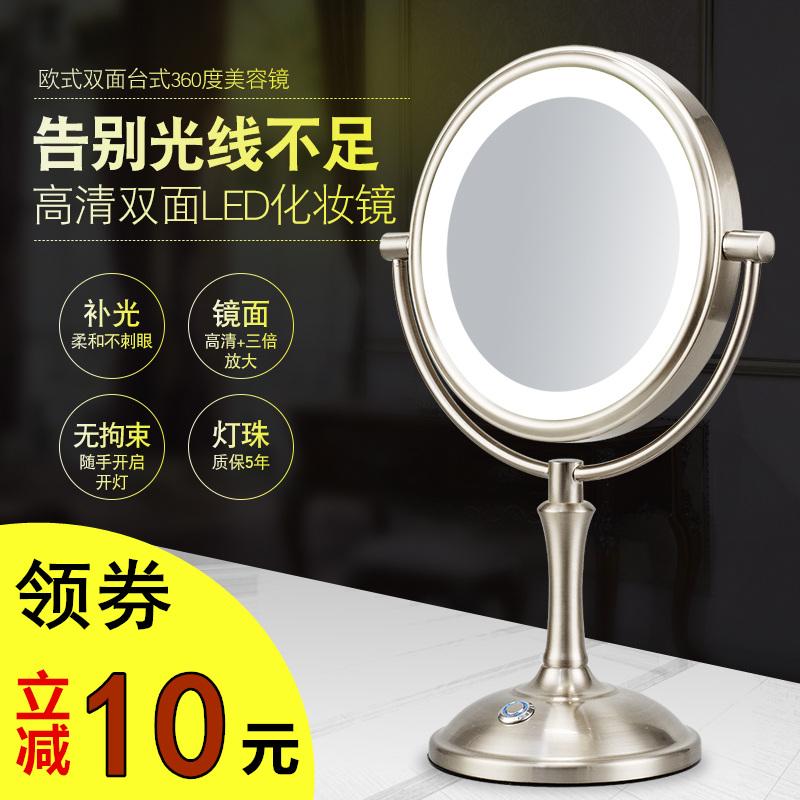 Косметическое зеркало свет рабочий стол зеркало континентальный дуплекс увеличить косметология зеркало  LED свет зеркало большой размер соус зеркало