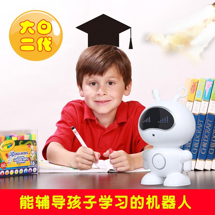 智能早教�C器人�Z音�υ��和�玩具陪伴家庭教育�W��C男孩女孩�o��