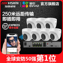 Hikvision fluorite c4t+x5s 8-way Poe HD Monitoring Suite home Commercial camera monitor