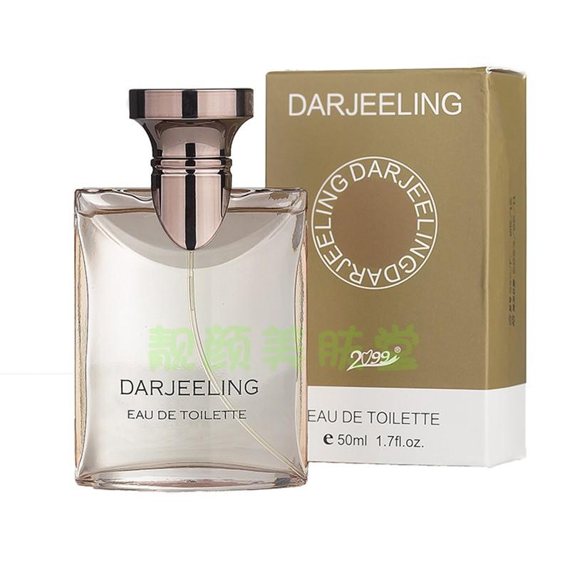 Tiktok, the same perfume, Darjeeling tea perfume, mens perfume, the long and light fragrance Lovers Dating party 50ml