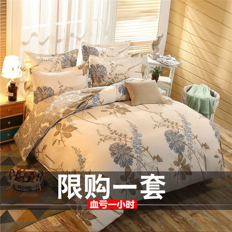 加厚磨毛纯棉四件套床上用品1.8m秋冬床单被套2.0米全棉家纺清仓