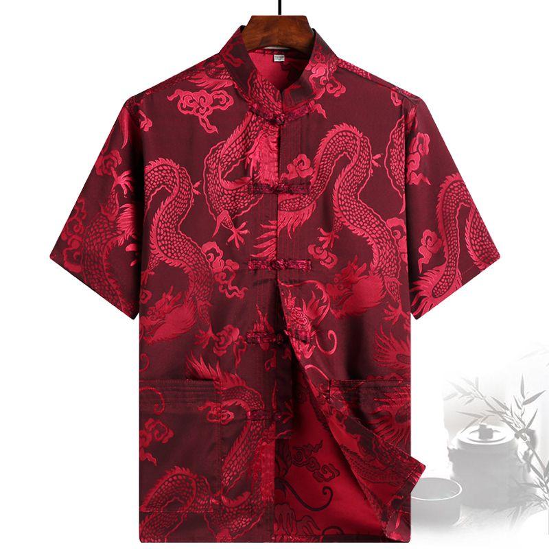 Национальная китайская одежда Артикул 591046411363