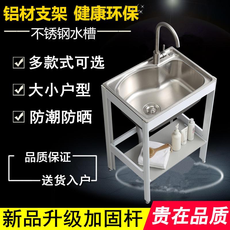 家庭用台所の食器洗いはステンレスの水槽にステント付きの床につくテラスの小さいサイズの簡易食器洗い用のプールがあります。