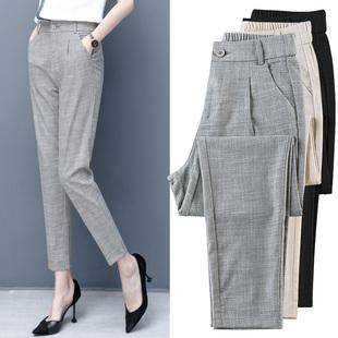 九分棉麻女褲夏季薄款2020新款小腳哈倫休閒褲寬鬆直筒職業西裝褲