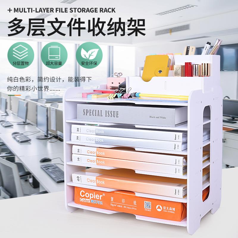 多层文件架桌面办公用品收纳A3A4文件分类创意文件夹收纳盒分层架