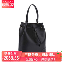 Furla / Fula new women's bag medium size bucket bag cowhide Stacy diagonal straddle single shoulder bag cross pattern sub mother bag
