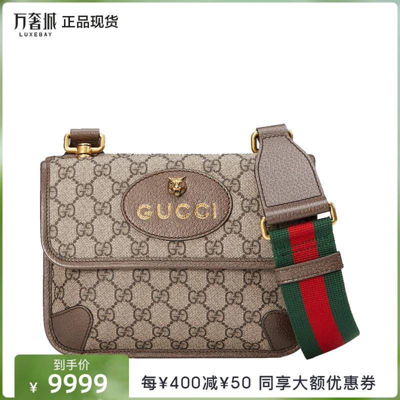 Gucci/古驰男女同款邮差包啡色金属虎头小号单肩斜挎501050 9C2VT图片