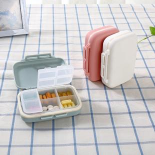 小药盒便携式一周分装薬盒随身旅行药品药丸密封分药器迷你收纳盒
