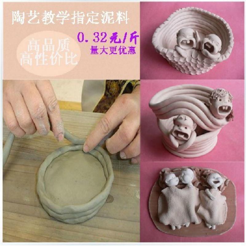 Глина глина ребенок глина липкий земля модельывать модель грязь глина инструмент керамика земля глина полимерная глина грязь глина глина