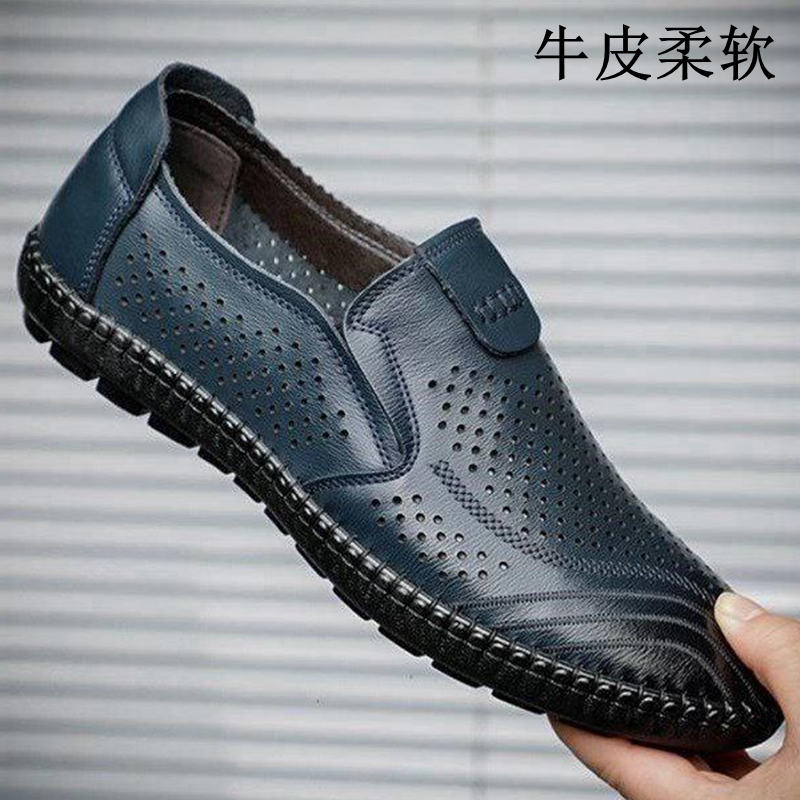 Mens summer genuine leather belt mesh breathable cool leather shoes mens sewn hollow hole anti-skid smelly cow leather sandals