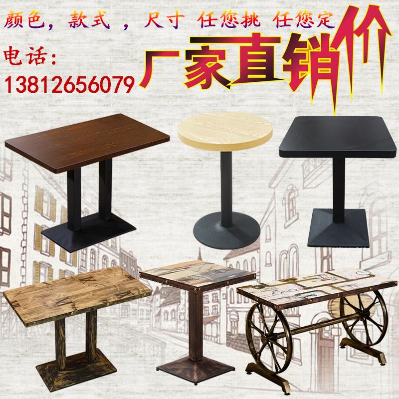 复古咖啡厅奶茶店面馆方桌圆桌甜品店冷饮小吃店西餐快餐桌椅组合