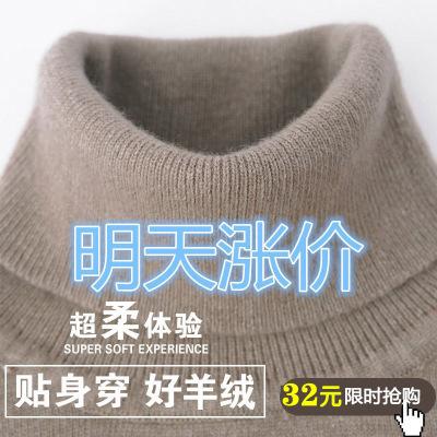 热卖高领秋冬套头衫宽松纯色羊绒衫_网红优惠券