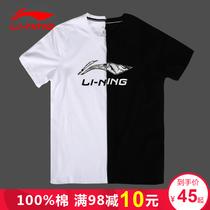 李宁短袖男T恤圆领纯棉大logo夏季POLO衫宽松训练速干健身运动服