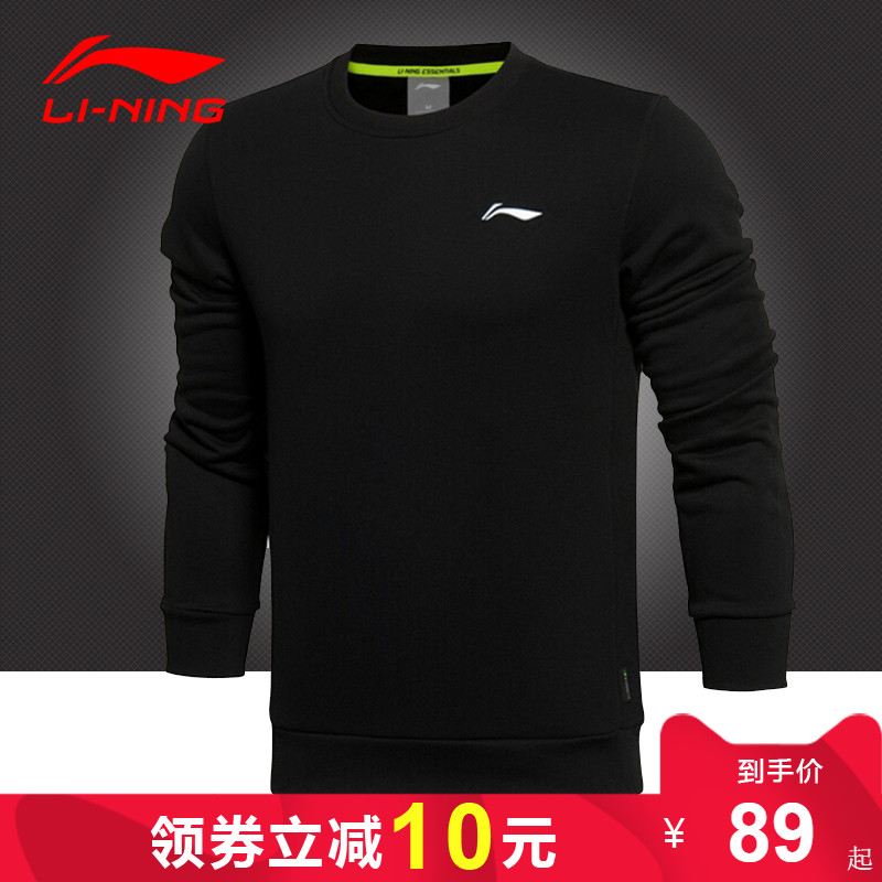Li Ning sweater men's round neck Pullover spring loose fashion hooded casual Top Long Sleeve T-Shirt coat sportswear